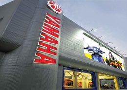 ติดตั้งระบบเน็ตเวิร์ค Yamaha